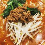 本町 湖陽樹 担々麺(元味)