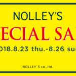 東京 「ノーリーズ・フレディ・フレディ&グロスター ファミリーセール」開催2018年8月23-26日