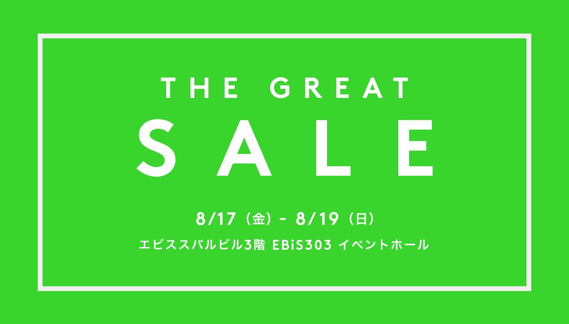 東京 「バーニーズニューヨーク ファミリーセール」開催2018年8月17-19日