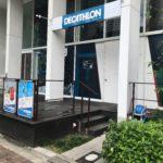 靭公園の南側にフランスのスポーツブランドメーカー、デカトロンの実店舗「デカトロンラボ」できてました