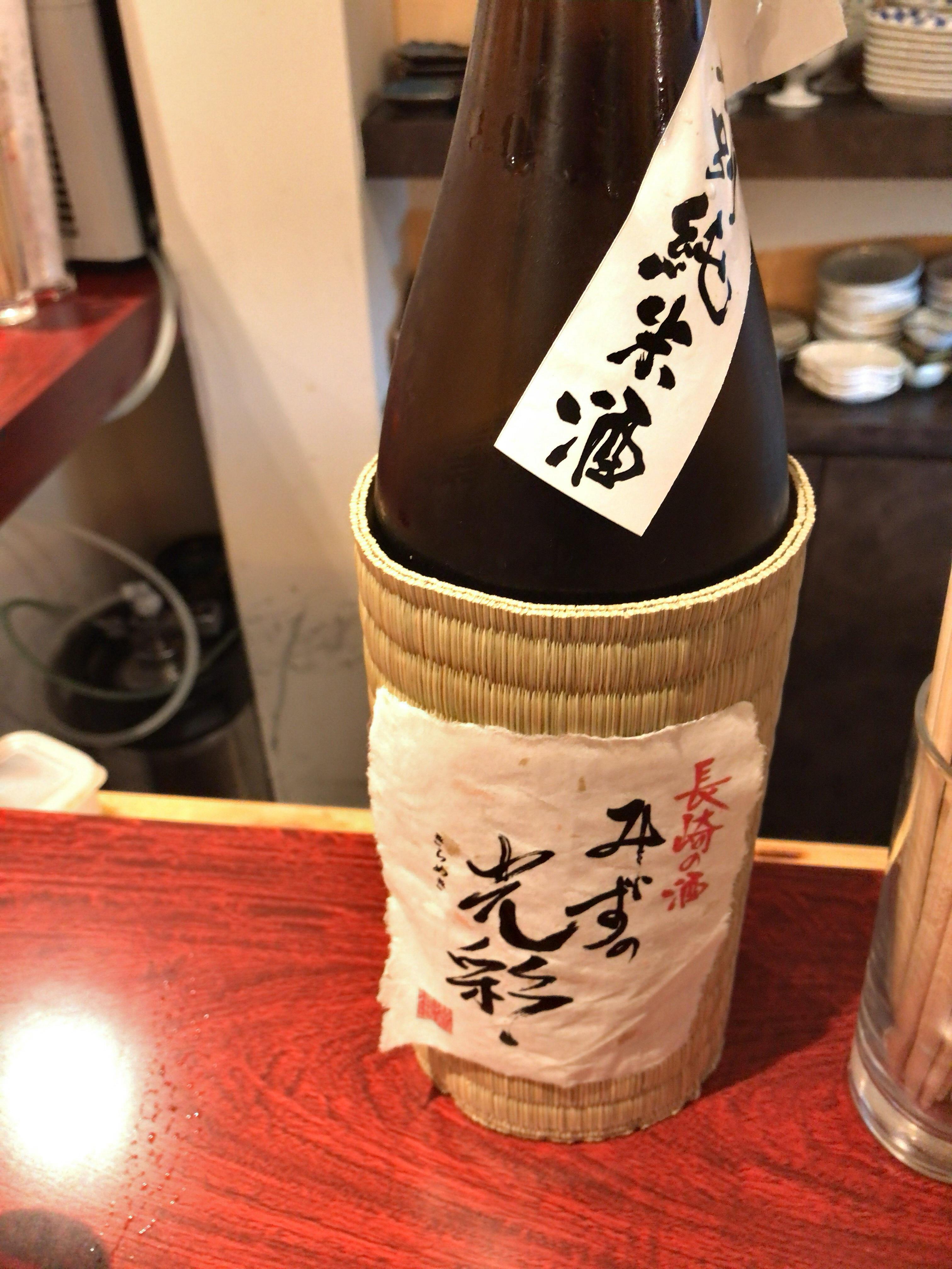 福島 立寄処桜子