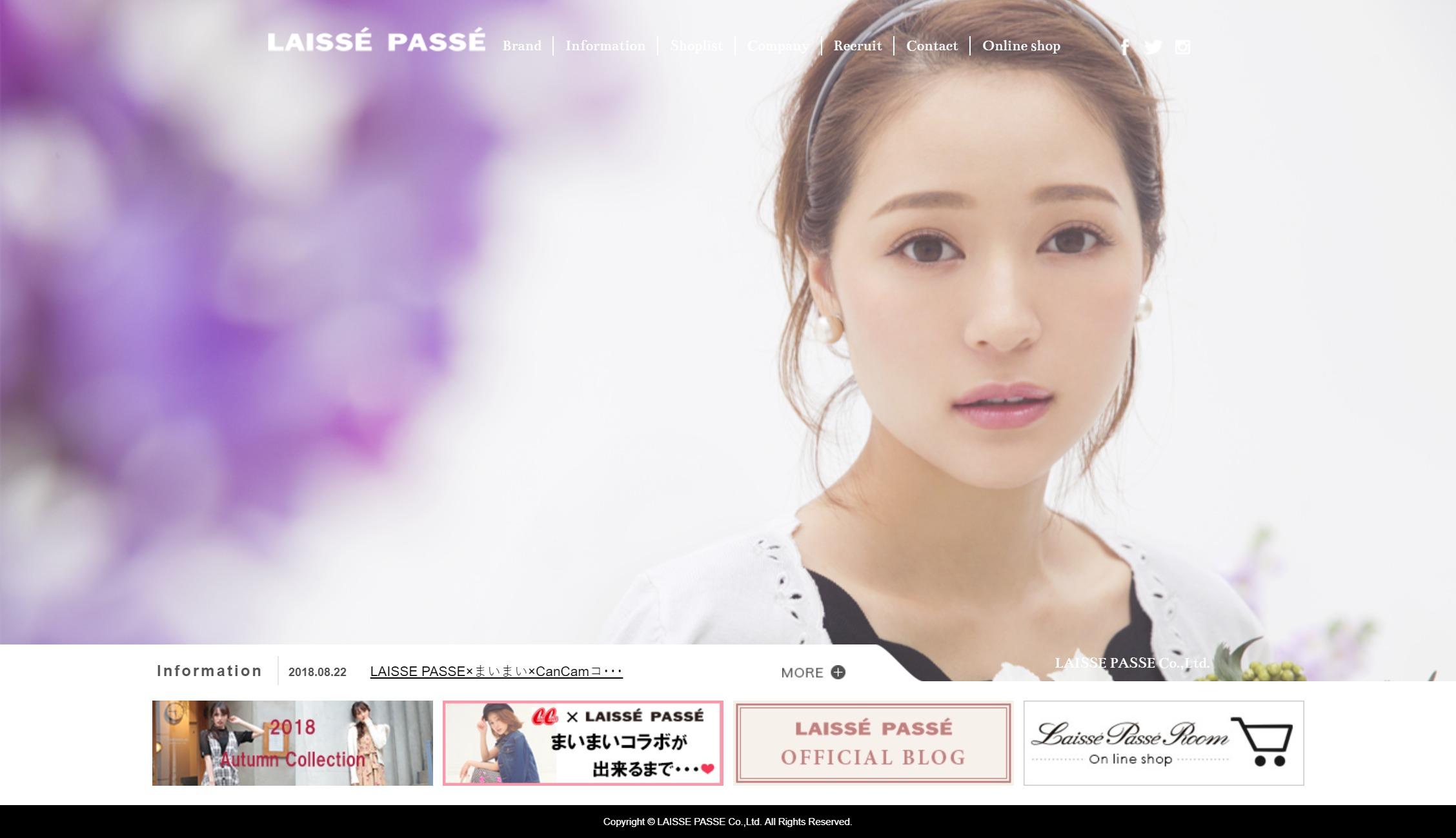 東京 「レッセパッセ ファミリーセール」開催2018年8月24-25日