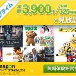 amazon prime videoに「ハゲタカ」NHK版(大森南朋主演)が加わりました!
