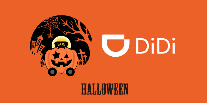 タクシー配車アプリ「DiDi」が10月26日よりハロウィンキャンペーン  タクシー料金50%OFF
