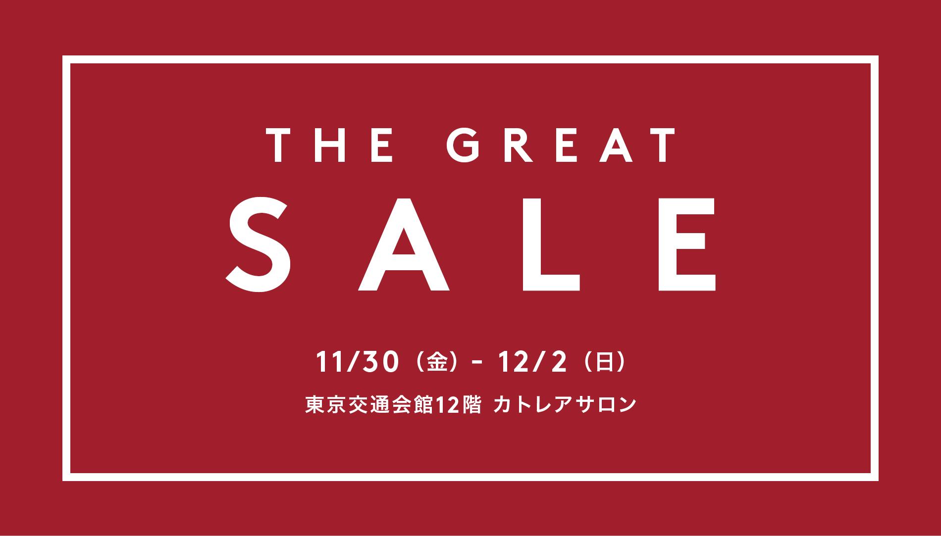 東京 「バーニーズニューヨーク ファミリーセール」開催2018年11月30日ー12月2日