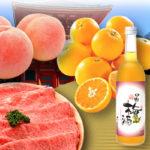 【期間限定】ふるさと納税で金券もらえる!返礼率50%の日本旅行ギフトカード登場!