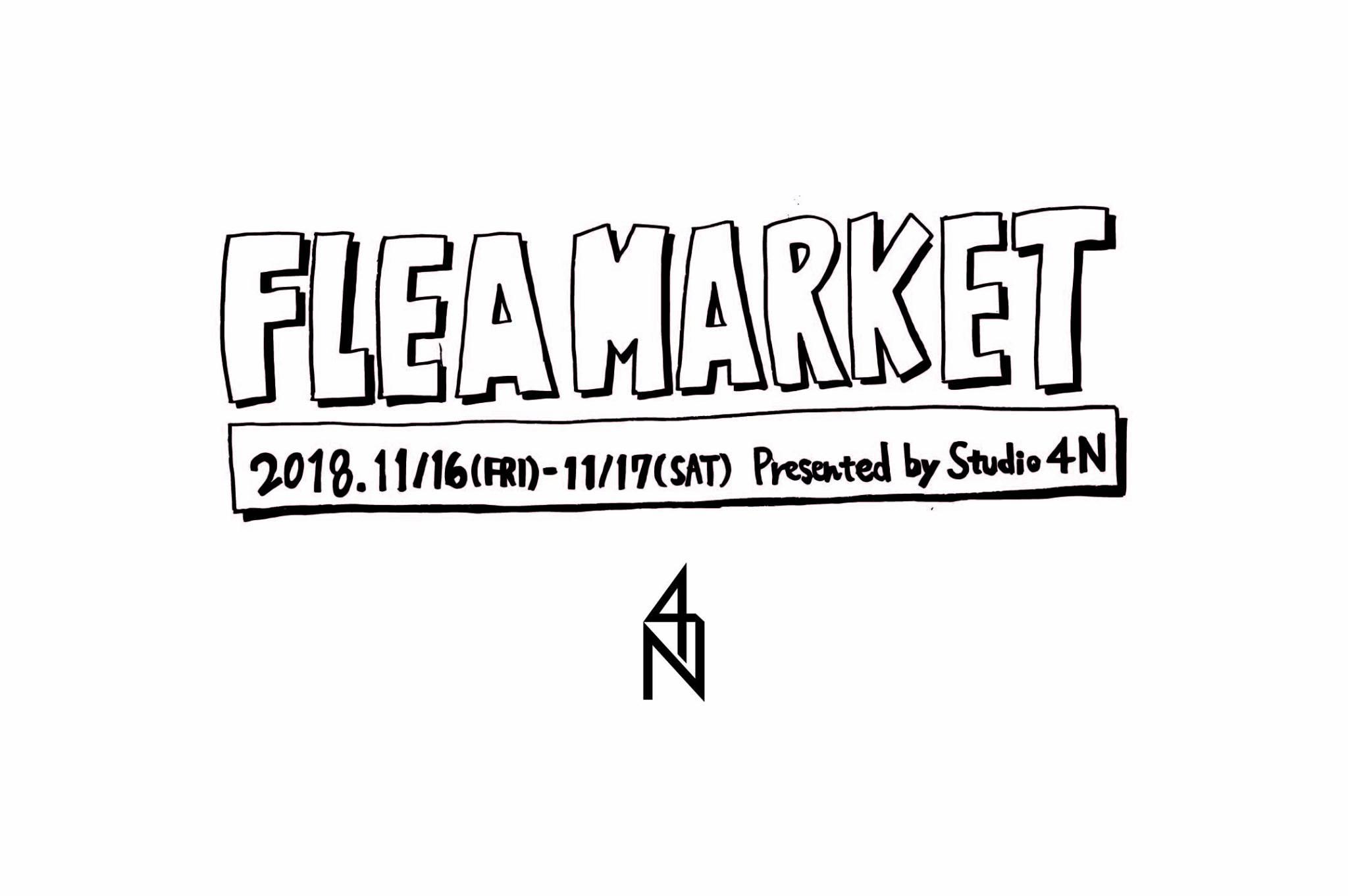 """東京 """"ファッション業界関係者によるフリーマーケット""""  Flea Market Presented by Studio 4N 開催  11月16,17日"""