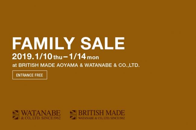 東京 招待状不要 英国ブランドが最大70%OFF! BRITISH MADEと渡辺産業株式会社の秋冬ファミリーセールを開催