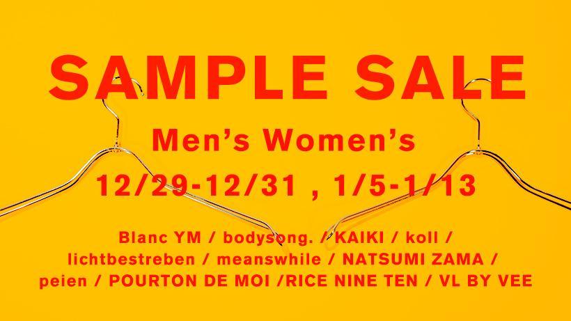 渋谷・神泉のセレクトショップ R for D(アールフォーディー)にてサンプルセール開催
