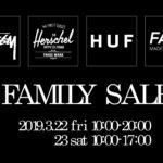 東京 stussy(ステューシー)など株式会社ジャック取り扱いブランドのファミリーセール開催2019年3月22-23日