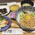 西本町 ※710(こめなないちぜろ)で健康的な納豆ランチ