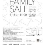 東京 alpha PR ファミリーセールアンドサンプルセール開催 5月25日(土)26日(日)