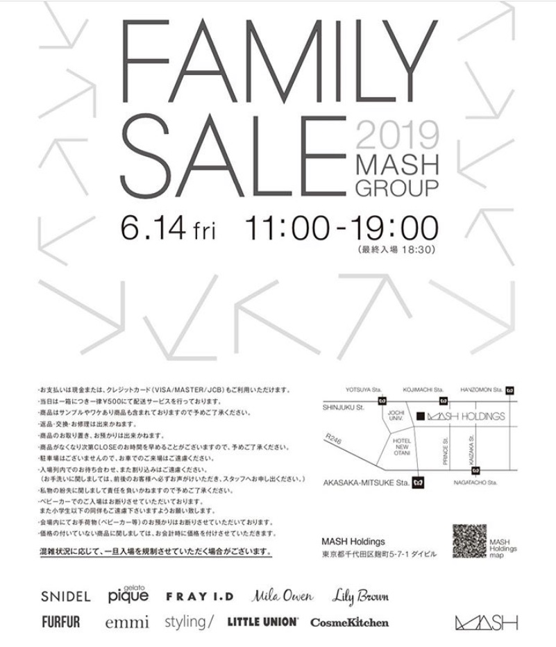 東京 マッシュグループファミリーセール開催 6月14日