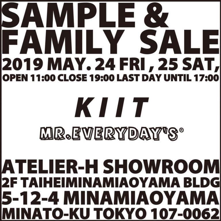 東京 KIIT(キート)、MR.EVERYDAY'S(ミスターエブリデイズ)サンプル&ファミリーセール開催 5月24日25日
