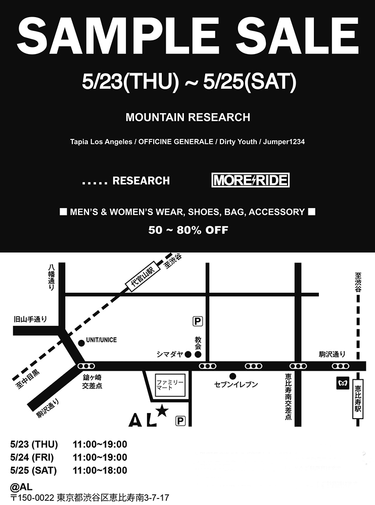 東京 …..RESEARCH / MORE RIDE Sample Sale 2019SS開催 5月23日~25日