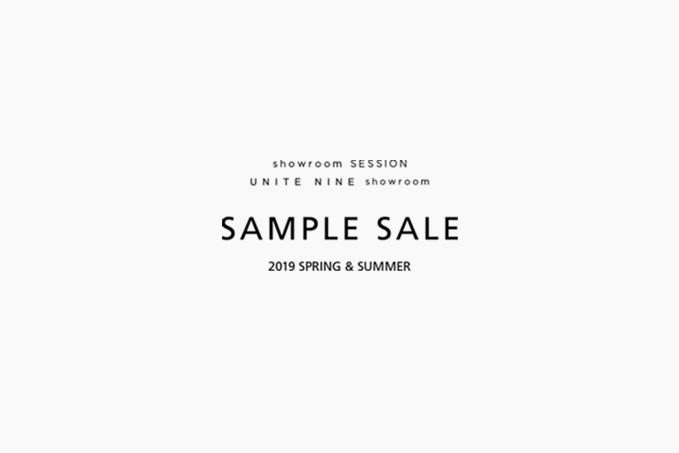 東京 showroom SESSION 2019 SPRING & SUMMERサンプルセール開催 5月24日